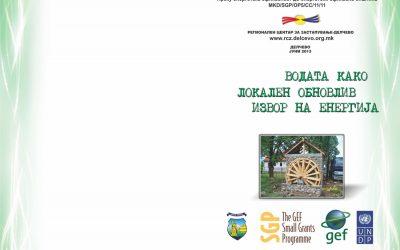 Brosura Vodata kako lokalen obnovliv izvor na energija_resize