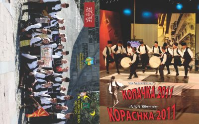 Kopacka 2011 konecna_resize