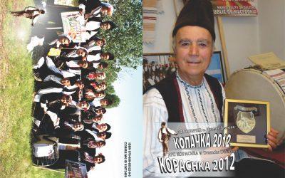 Kopacka 2012 конечна za print konecno_resize